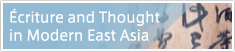 Écriture and Thought in Modern East Asia