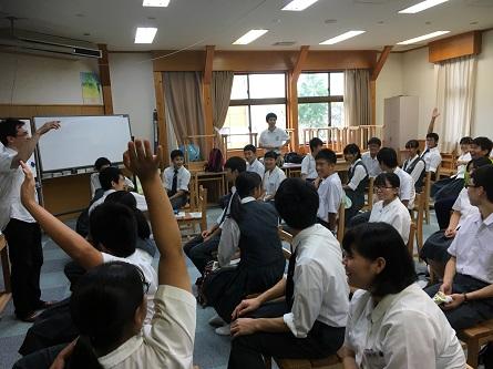 報告】宮崎県立五ヶ瀬中等教育学...