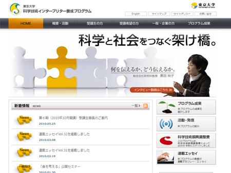 100528_I2TA_Seminar_Photo_07.jpg