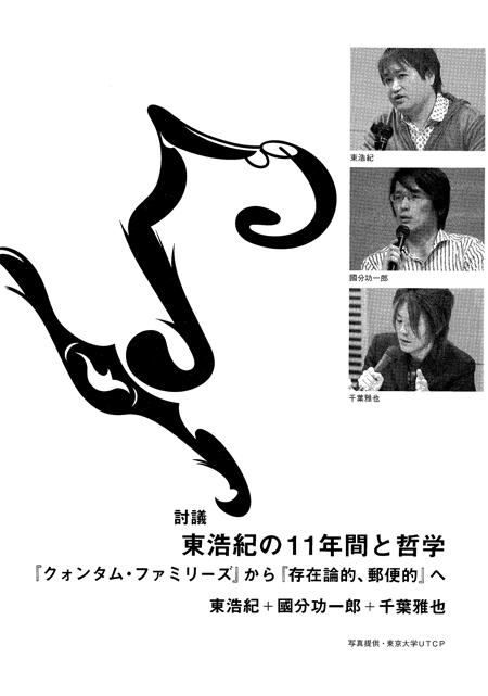 100609_Shincho_201007_198.jpg