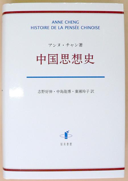 100610b_chinese.jpg