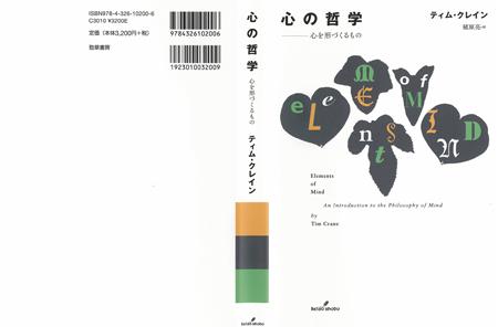 100809_Uehara_Crane_02.jpg