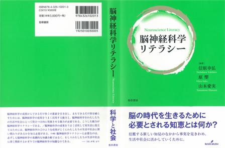 101020_NL_Textbook_02.jpg