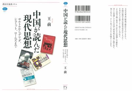 110610_Oh_Zen_01.jpg