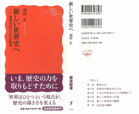 111206_Haneda_02.jpg