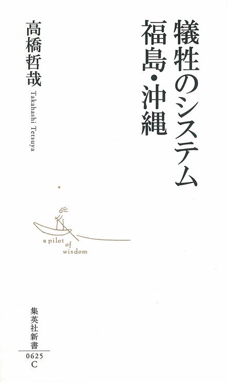 120125_Takahashi.jpg