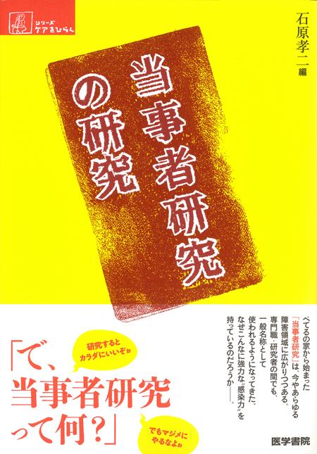 130206_toujisha_450.jpg