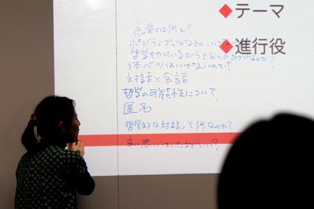 130219_matsukawa01.jpg