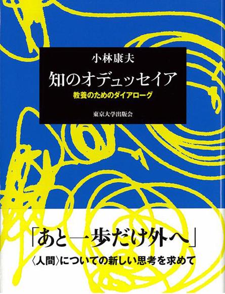 20090825_kobayashi.jpg