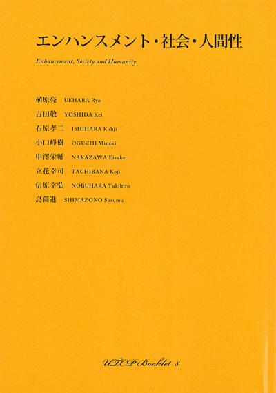 Booklet8_400.jpg