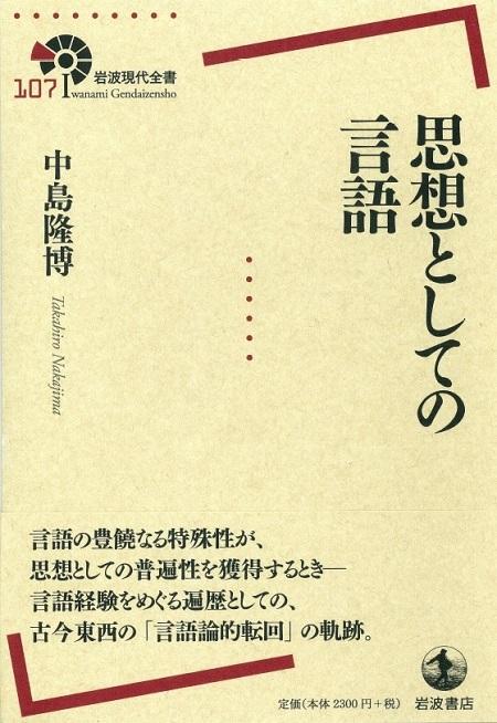 Cover_170926_Nakajima.jpg