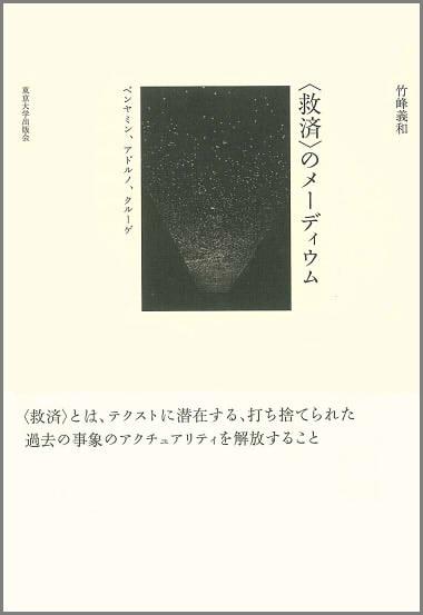 Cover_TAKEMINE_180313_C.jpg