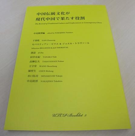 DSCF0592.JPG