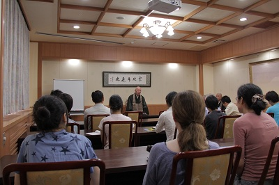 Eiheiji_lecture2_resized.jpg