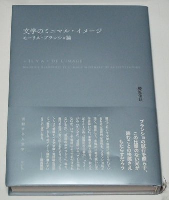 GoharaK_image%20minimale_400px_3.jpg