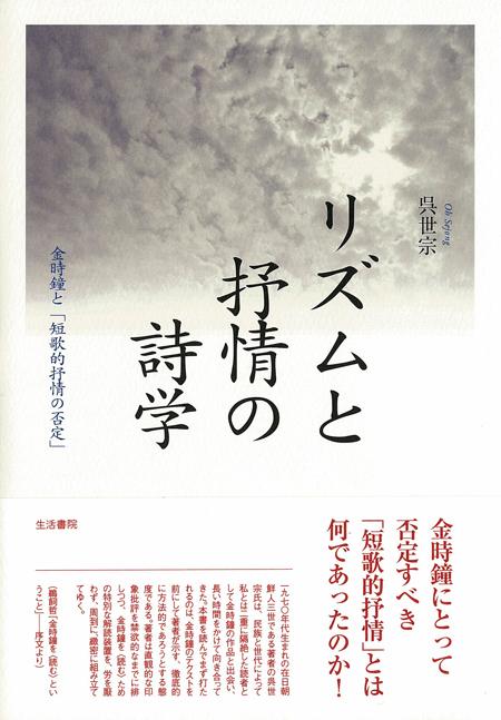 OhSejong_cover.jpg