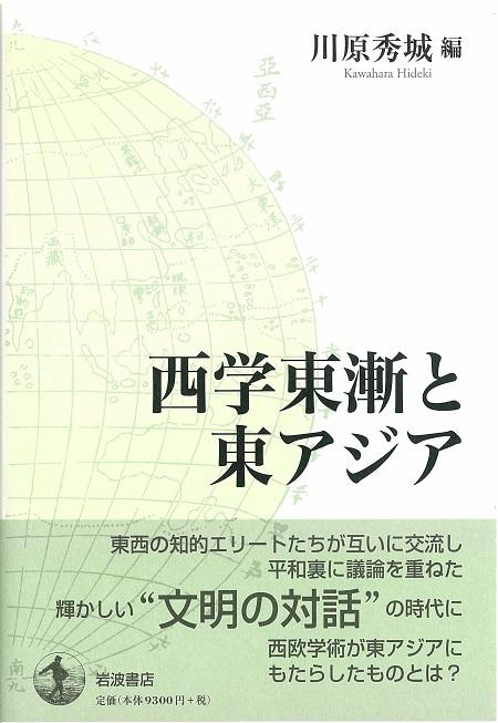 Seigaku.jpg