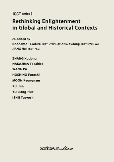 UTCP_Booklet_21_400.jpg