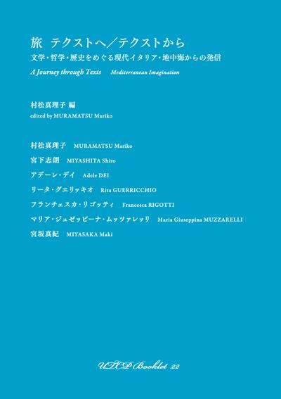 UTCP_Booklet_22_400.jpg