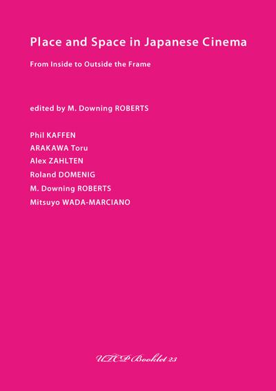 UTCP_Booklet_23_400.jpg