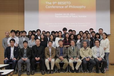 beseto2014_8.JPG
