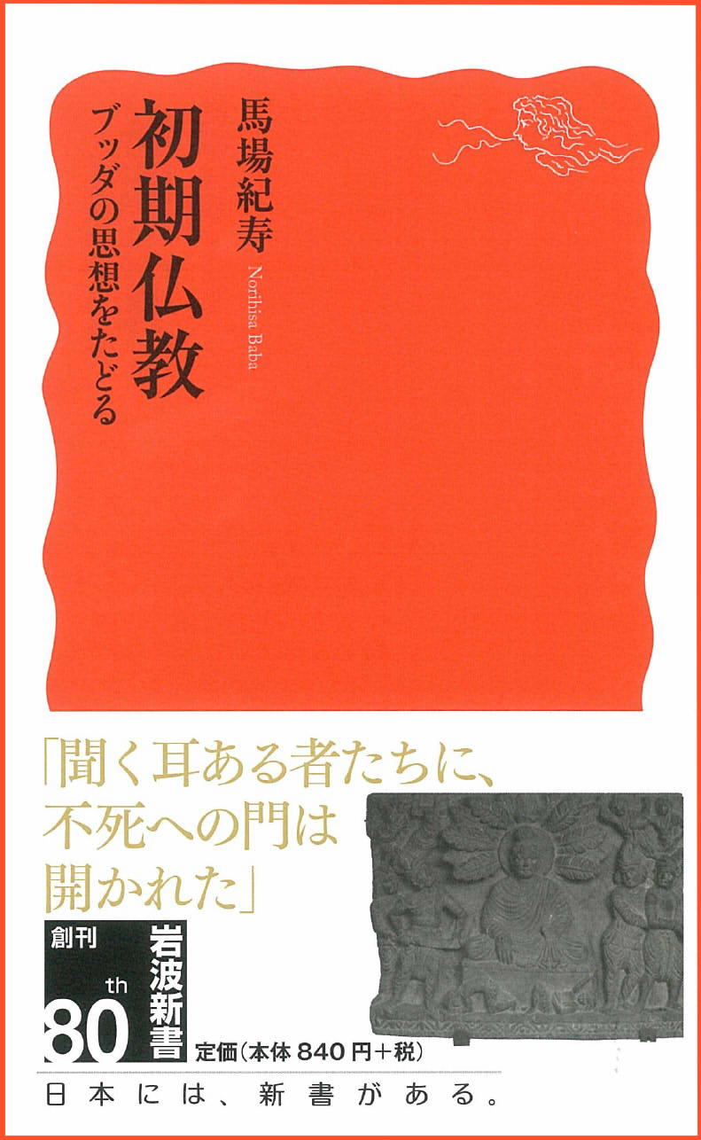 cover_181212.jpg