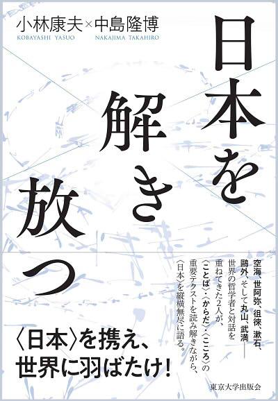 cover_190131.jpg