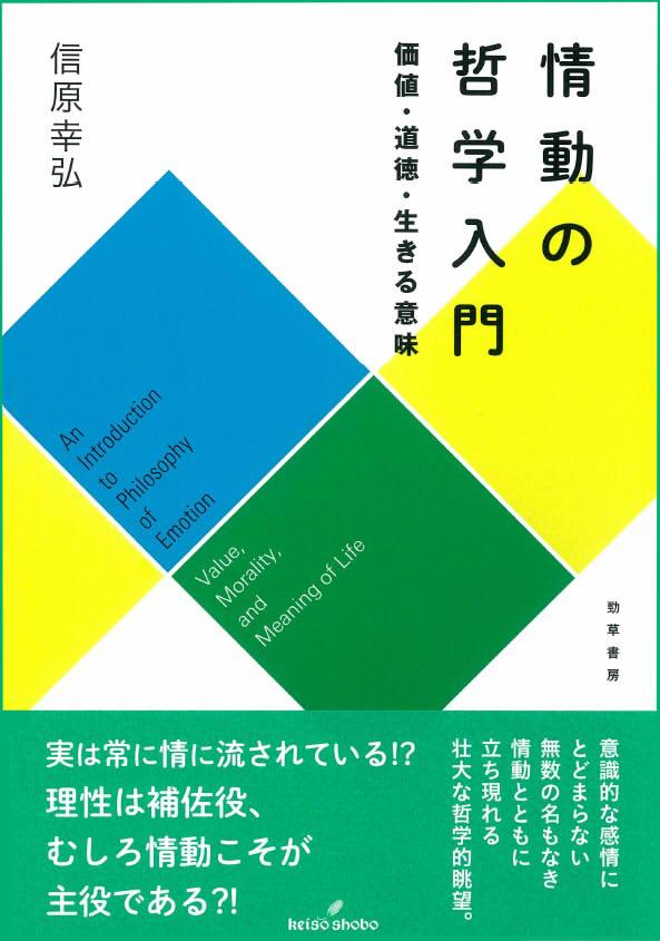cover_Nobuhara.jpg
