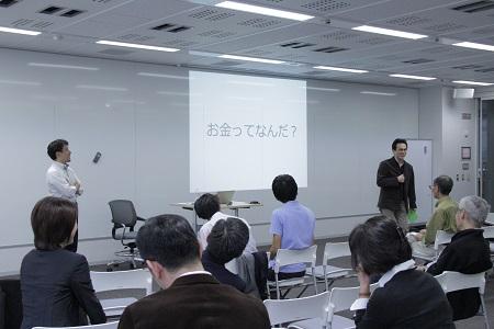 money_b.JPG