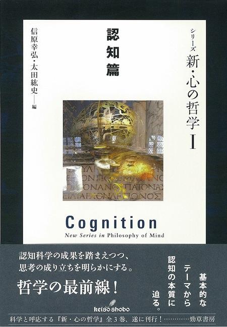 nobuhara_book1.jpg