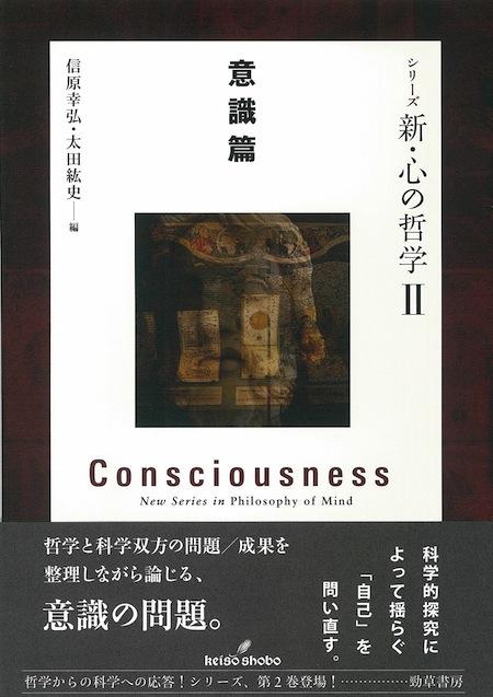 nobuhara_book2.jpg