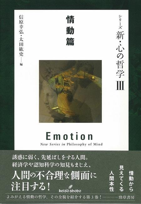 nobuhara_book3.jpg