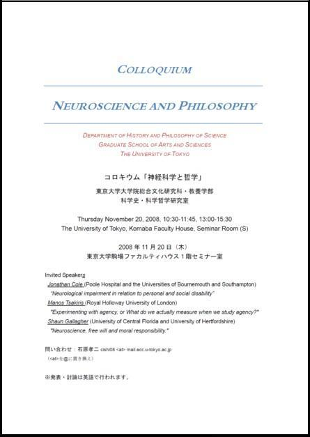 081120_neuroscience_and_philosophy_Colloquium.jpg