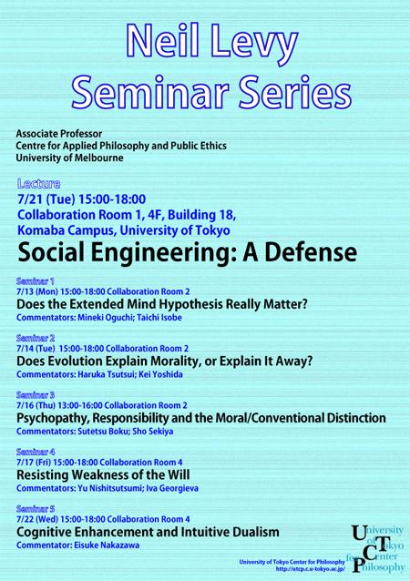 090713_Levy_Seminar_Poster.jpg