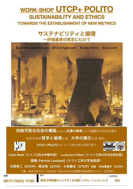 091110_Sustainability_Poster.jpg