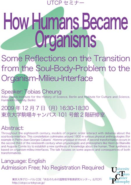091207_Cheung_Seminar_Poster.jpg