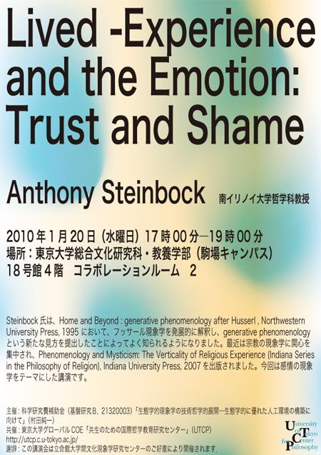 100120_Steinbock_Poster.jpg