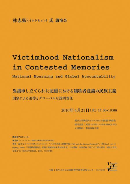 100421_limjiehyun_poster.jpg