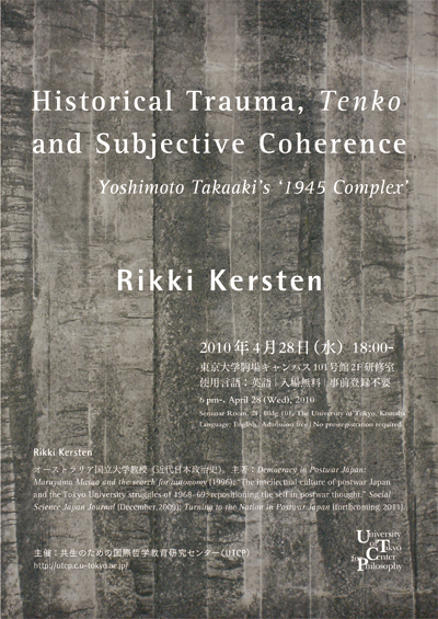 100428_rikki_400_poster.jpg