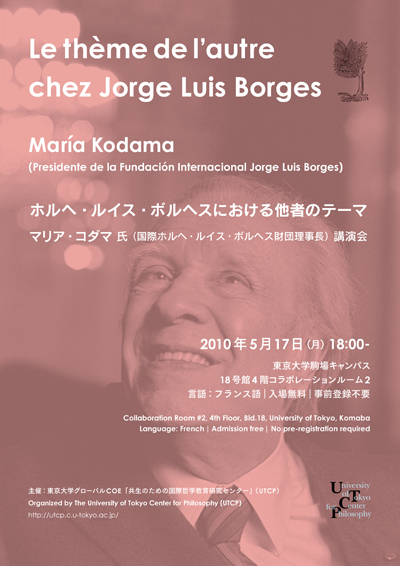 100517_MariaKodama_poster_400.jpg