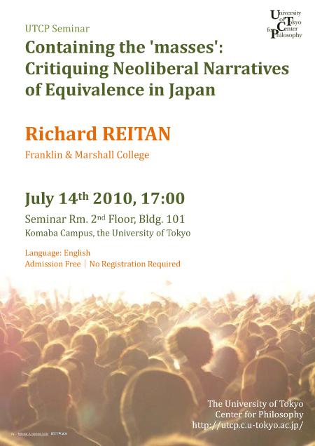 100714_Reitan_Poster.jpg