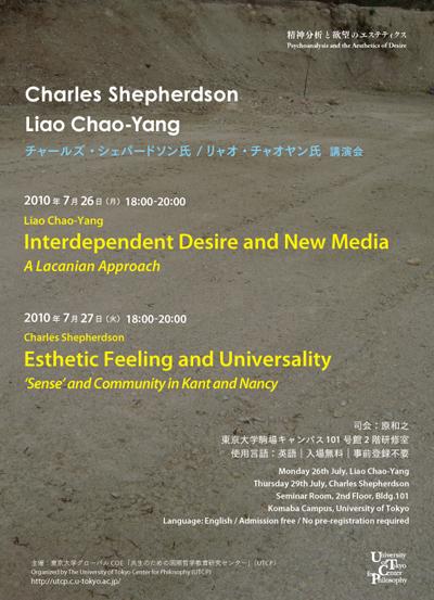 100727_Shep_Liao_poster_400.jpg
