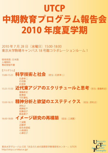 100728_MP_Report_Poster.jpg
