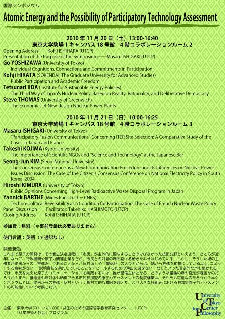 101120_AEPTA_Poster.jpg