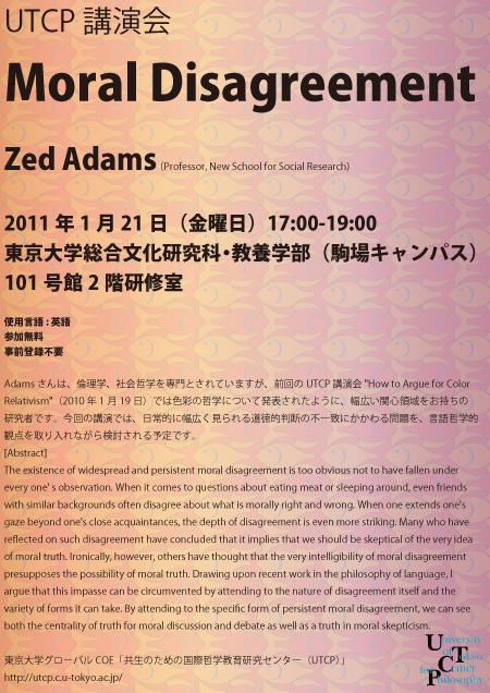 110121_Zed-Adams_Poster.jpg