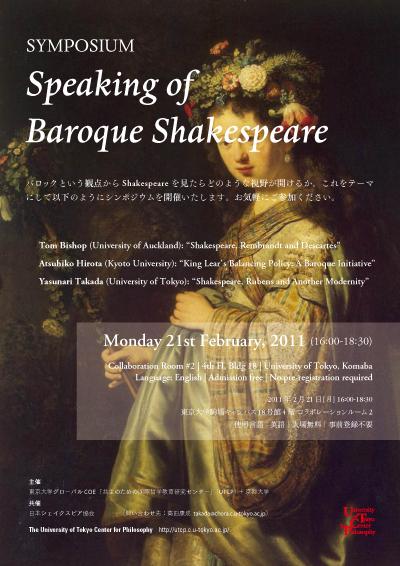 110221_baroqueshakespeare_poster.jpg