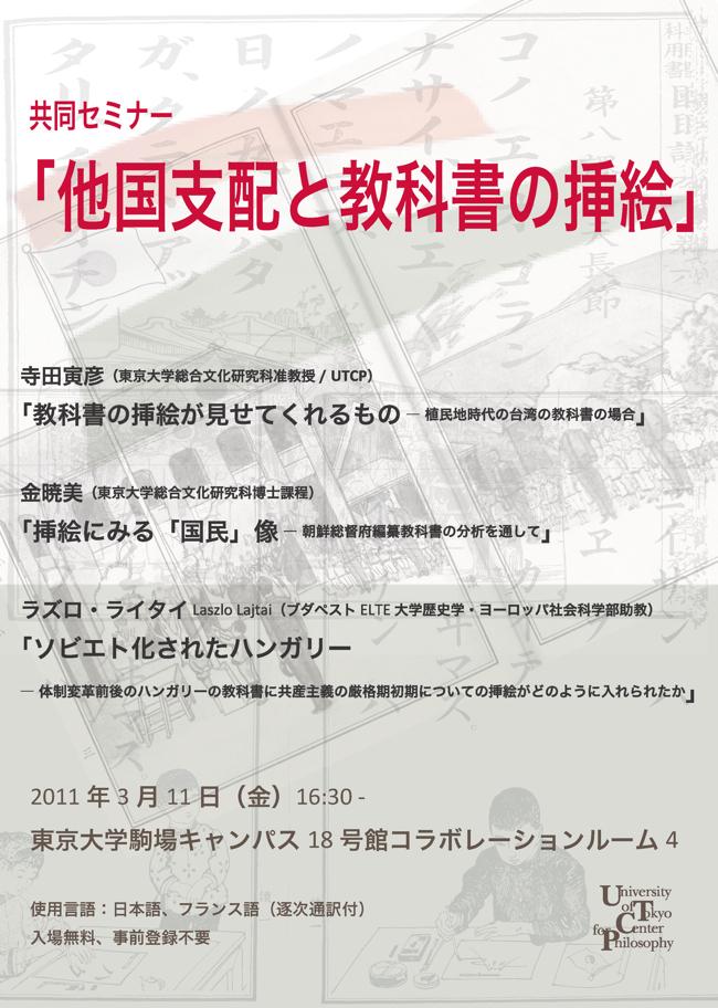 110311_Poster.jpg