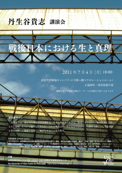 110704_nibuya_400.jpg