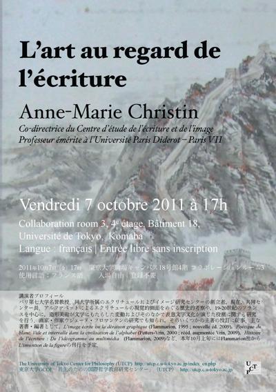 111007_ChristinAM_Poster.jpg