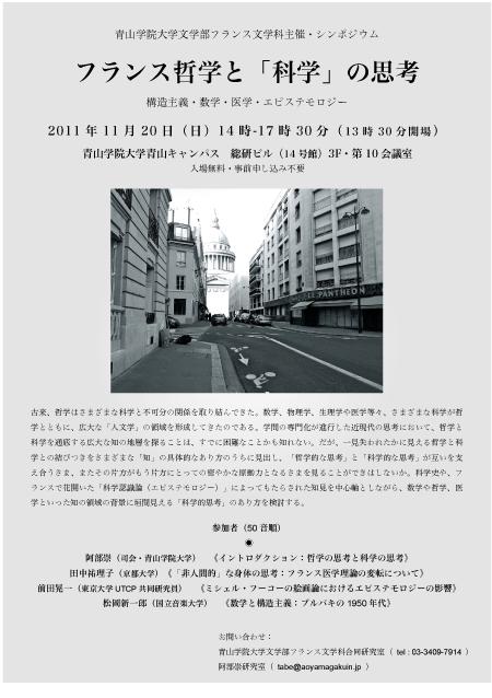 111020_Poster_01.jpg